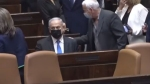 अब PM नहीं रहे, ये बात भूले नेतन्याहू, संसद में प्रधानमंत्री की कुर्सी पर ही जा बैठे, देखिए फिर क्या हुआ