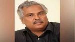 भाकपा सांसद बिनोय विस्वम ने पटेल के खिलाफ दाखिल किया विशेषाधिकार प्रस्ताव
