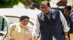 यूपी चुनाव 2022: वोटबैंक की सियासत वही नाम नया, BSP ने क्यों बदला 'ब्राह्मण सम्मेलन' का नाम?