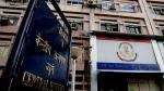 134 करोड़ केघोटाले में गुजरात की कंपनीके खिलाफ कार्रवाई, सीबीआई ने 6 ठिकानों पर छापे मारे