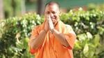 International Yoga Day: सीएम योगी ने कहा- योग को अपने जीवन का हिस्सा बनाने का संकल्प लें