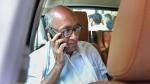 पाकिस्तानी पत्रकार से बोले दिग्विजय सिंह- सरकार आई तो आर्टिकल 370 पर करेंगे विचार