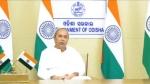 ओडिशा सीएम ने किया OMFED डेयरी किसानों को  कोरोना सहायता राशि देने का ऐलान, मिलेंगे इतने करोड़ रुपए