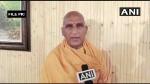 Ram Mandir news:राम मंदिर ट्रस्ट के समर्थन में उतरा जूना अखाड़ा, घोटाले के आरोपों पर दिया ये जवाब