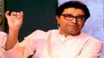 MNS प्रमुख राज ठाकरे हुए कोरोना संक्रमित, मां-बहन की भी रिपोर्ट आई पॉजिटिव