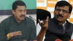 'महाराष्ट्र में अकेले लड़ेगी कांग्रेस' वाले बयान पर संजय राउत ने दिखाए तेवर, कहा- फिर हम भी...