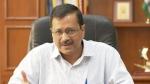 जय भीम मुख्यमंत्री प्रतिभा विकास योजना की कक्षाएं फिर से होंगी शुरू, ऑफलाइन या ऑनलाइन पर होना है फैसला