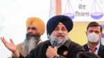'सुखबीर सिंह बादल को कहिए पटियाला से चुनाव लड़कर दिखाएं...', पंजाब के स्वास्थ्य मंत्री ने दी चुनौती