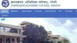 Jharkhand Board Class 12th Result: शिक्षा मंत्री ने जारी किया रिजल्ट, साइंस में 86.89 फीसदी छात्र पास