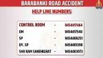 बाराबंकी बस एक्सीडेंट: जिला प्रशासन ने जारी किया हेल्पलाइन नंबर, अब तक 12 मृतकों की हुई शिनाख्त