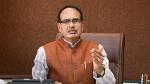 मध्य प्रदेश सरकार कर्मचारियों को दो साल से रुका इंक्रीमेंट देगी, सीएम ने लिया फैसला