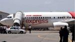 विंडशील्ड में दरार के कारण एयर इंडिया एक्सप्रेस की फ्लाइट की तिरुवनंतपुरम में हुई इमरजेंसी लैंडिंग