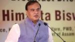 सीमा विवाद: असम के CM हिमंत बिस्वा सरमा के खिलाफ मिजोरम पुलिस ने दर्ज की FIR, कई बड़े अधिकारियों पर भी केस