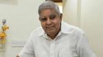 पश्चिम बंगाल के राज्यपाल जगदीप धनखड़ अस्पताल में भर्ती