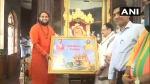 जेपी नड्डा के गोवा दौरे का आज दूसरा दिन, मंगेश मंदिर के बाद पहुंचे तपोभूमि मठ