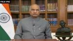 कारगिल विजय दिवस में भाग लेने सोमवार को द्रास जाएंगे राष्ट्रपति रामनाथ कोविंद, CDS बिपिन रावत भी रहेंगे साथ