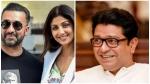 'मैं राज कुंद्रा नहीं हूं...', अब राज ठाकरे ने शिल्पा शेट्टी के पति पर ली चुटकी, देखें वायरल वीडियो