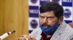आर्यन खान मामले में कूदे केंद्रीय मंत्री रामदास अठावले, कहा- कम उम्र में ड्रग्स लेना...