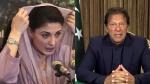 Pok में इमरान खान के जुल्म से परेशान लोग मांग रहे आजादी, नवाज शरीफ की बेटी मरियम ने दिखाया वीडियो