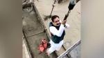 VIDEO: बाढ़ पीड़ितों की मदद करने गए मंत्री नरोत्तम मिश्रा खुद ही फंसे, सेना ने किया एयरलिफ्ट