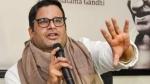 CM अमरिंदर सिंह  के प्रधान सलाहकार पद से प्रशांत किशोर ने दिया इस्तीफा, कहा- 'राजनीति से ब्रेक चाहता हूं'
