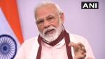 आज से UNSC की अध्यक्षता करेंगे पीएम मोदी, 'ऐसा करने वाले भारत के पहले प्रधानमंत्री'