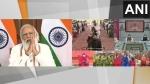 राम मंदिर भूमिपूजन की वर्षगांठ: गरीब कल्याण अन्न योजना के लाभार्थियों से बात कर रहे PM मोदी
