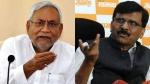 'नीतीश कुमार की आत्मा हमारे साथ है...मैं जानता हूं', संजय राउत ने क्यों दिया ये बयान