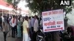 Bihar Panchayat Chunav Result 2021: 10 जिलों की 151 पंचायतों के सामने आने लगे परिणाम, जानें कहां से कौन है आगे