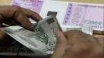 Good News: एसबीआई, पीएनबी के बाद अब इस बैंक ने दिया तोहफा, ब्याज दरों में कटौती, सस्ता हुआ लोन