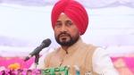 चरणजीत सिंह चन्नी आज लेंगे पंजाब के नए मुख्यमंत्री पद की शपथ, जानिए 10 बड़ी बातें