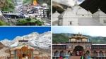 चारधाम यात्रा कब होगी शुरू, ये उत्तराखंड के मुख्यमंत्री पुष्कर सिंह धामी ने बताया, जानिए तारीख