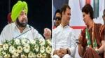 कांग्रेस को अमरिंदर का गुस्सा कबूल है, लेकिन 'राहुल-प्रियंका' के लिए उनसे सिर्फ इतना चाहती है पार्टी