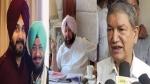 कांग्रेस में सियासी घमासान, कब क्या हुआ और अमरिंदर सिंह का इस्तीफ़ा कैसे हुआ, आगे क्या हैं आसार ?