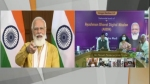 PM नरेंद्र मोदी ने आयुष्मान भारत डिजिटल मिशन का किया शुभारंभ, अब लोगों को मिलेगी हेल्थ आईडी