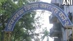 मुंबई के भायखला जेल में कोविड विस्फोट,10 दिनों के अंदर 6 बच्चों समेत 39 लोग कोरोना संक्रमित