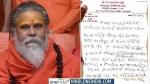 महंत नरेंद्र गिरि का सुसाइड नोट आया सामने, 13 सितंबर को ही करना चाहते आत्महत्या, लेकिन...
