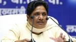 योगी कैबिनेट विस्तार: मायावती बोलीं- बीजेपी ने की जातिगत आधार पर वोटों को साधने की कोशिश