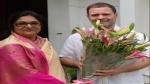 कांग्रेस ने रजनी पाटिल को बनाया महाराष्ट्र से राज्यसभा उम्मीदवार