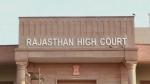 शादीशुदा महिला-पुरुष को लिव इन रिलेशनशिप में साथ रहने का अधिकार-राजस्थान हाईकोर्ट