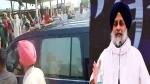 पंजाब: SAD  की कई कोशिशों के बाद भी नहीं मान रहे किसान, सुखबीर सिंह बादल लगातार हो रहा विरोध