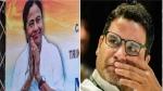 भवानीपुर उपचुनाव: क्या ममता बनर्जी की सीट पर PK की हुई वोटर बनकर एंट्री ? जानिए क्या है पूरा मामला