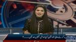 पाकिस्तान पर चढ़ने लगा तालिबान का रंग, मशहूर टीवी एंकर ने लाइव शो में पहना हिजाब