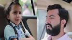 जब बेटी ने पापा को सिखाए ट्रैफिक रूल्स, आप भी देखिए सूरत पुलिस का ये खूबसूरत वीडियो