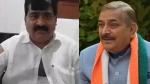 सांसद से मारपीट: कांग्रेस नेता प्रमोद तिवारी, उनकी विधायक बेटी समेत 27 के खिलाफ मामला दर्ज