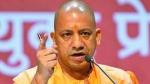 CM योगी की चेतावनी- दंगा किया तो 7 पीढ़ियां भुगतान करते-करते थक जाएंगीं, भरपाई नहीं हो पाएगी
