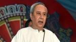 ओडिशा: संयुक्त राष्ट्र दिवस पर बोले नवीन पटनायक- अंतर्राष्ट्रीय सहयोग को मजबूत करने के लिए एकजुट हों