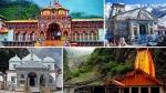 उत्तराखंड में चारधाम यात्रा फिर से शुरू, बद्रीनाथ जाने वाले हाईवे को दुरुस्त कर रहीं टीमें