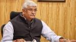 पंजाब: भारतीय जनता पार्टी की एक और ट्रंप कार्ड, इस तरह से तैयार की चुनावी रणनीति
