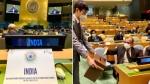 UNHRC में भारी बहुमत से फिर चुना गया भारत, छठी बार बना सदस्य